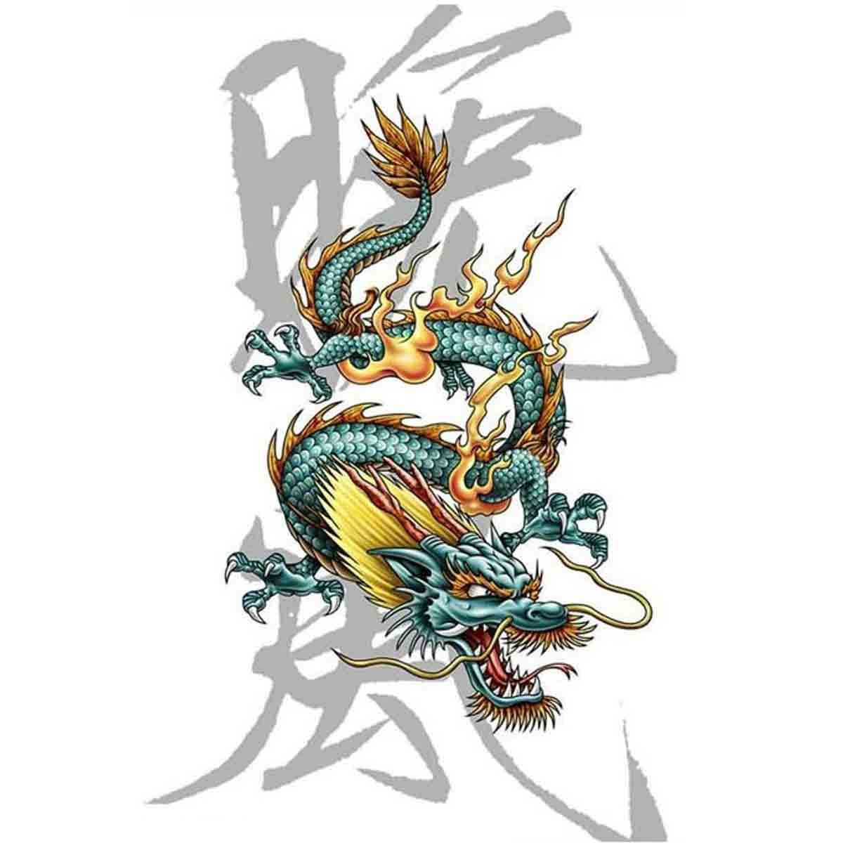 tatoo temporaire dragon lettres chinoises. Black Bedroom Furniture Sets. Home Design Ideas